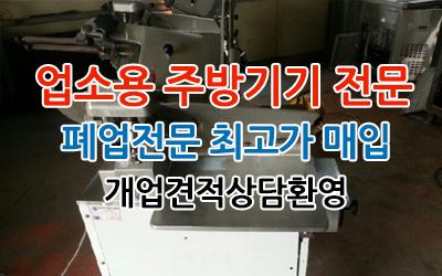 현대주방 취급제품